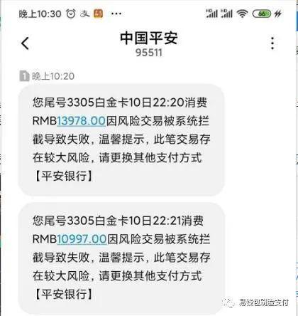 易钱包刷脸支付代理招商中政策优惠2020年「机构直招」