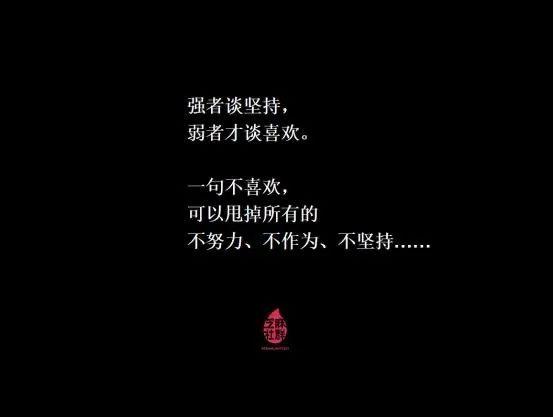 《做芬香能成功的三个基本逻辑》——牟小强 - 美篇