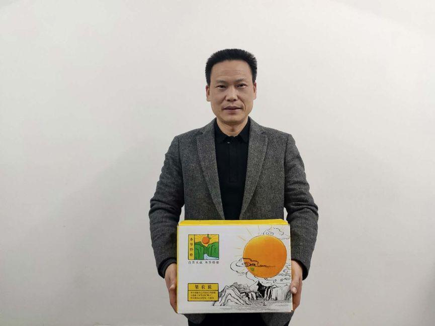 芬香社交电商抗疫助农,助力重庆奉节脐橙3小时销售近50万斤!