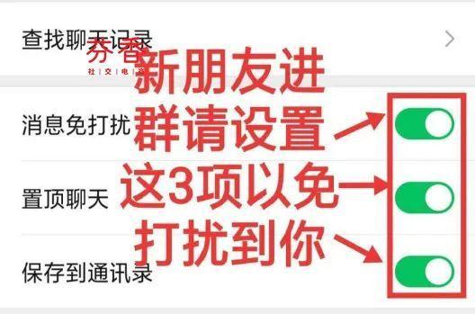 芬香社交电商心得,芬香借微信群4步卖货实操打造爆单社群