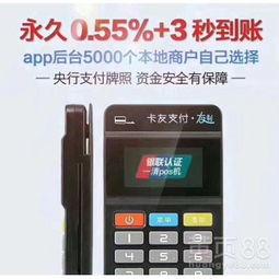 广州pos机办理,广州哪里有办pos机的「一清直营」一言不合集体换机