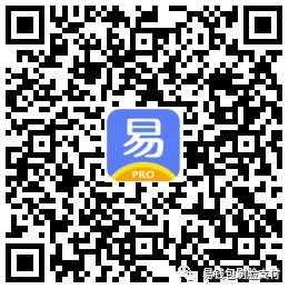 易钱包app下载官网,安卓和IOS「全版本」