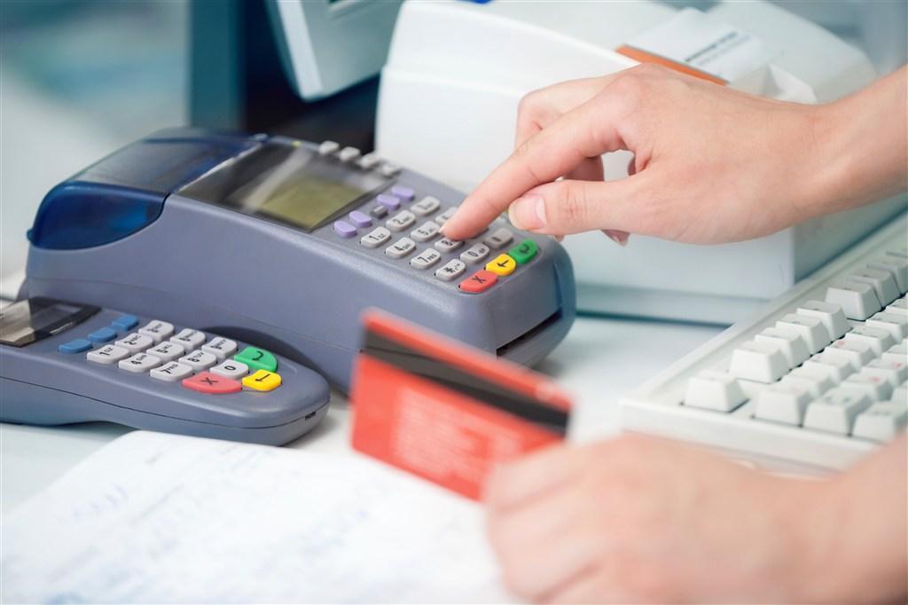 快钱刷支付宝扫码收款(图2)