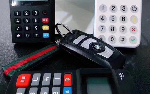 pos机怎么申请办理,银联pos机免费申请「监督跳码」个人刷卡量不受重视的