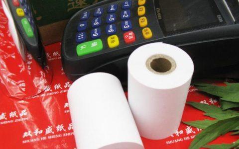 个人移动pos机办理,银行可以办个人pos机吗「一清牌照」个人交易量小组团能成爷