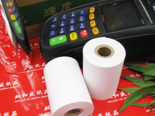 武汉银行pos机办理,代理pos需要多少钱「老司机」组团的优势这么多