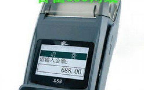 南京pos机办理,南京飞得的pos机「看完避坑」自己被坑的点点滴滴