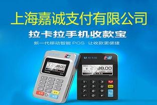 上海pos办理,pos机刷卡手续费标准「致小白们」才想起组团?