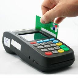 银行pos机怎么办理,个人pos办理「齐心组团」重点是争取售后