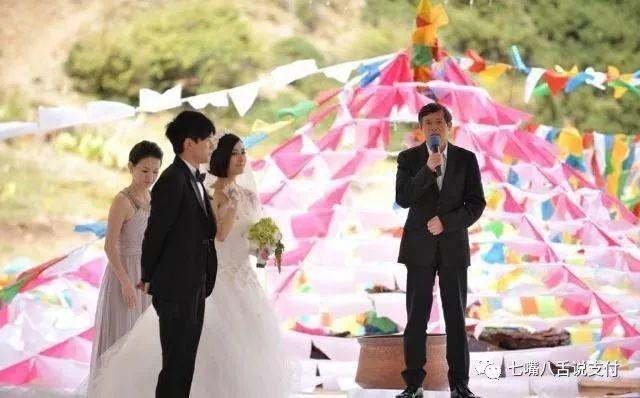 张杰谢娜婚礼准备带pos机刷卡收结婚礼金「网友吃瓜」