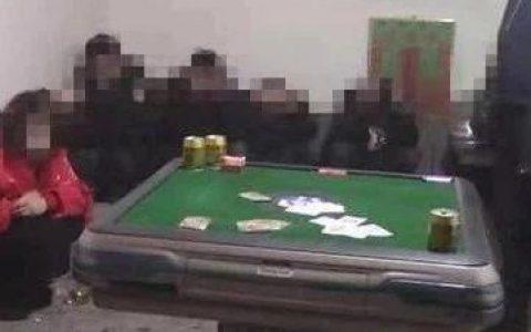 赌博时朋友现场发现POS机「拘留15日」