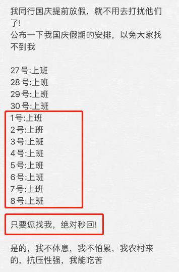 银行pos机刷卡国庆中秋假期到账吗?