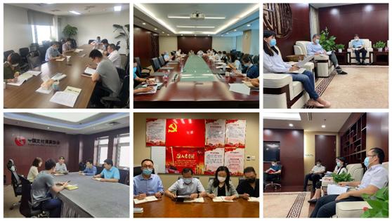 中国支付清算协会最新官方消息共产党成立100周年大会