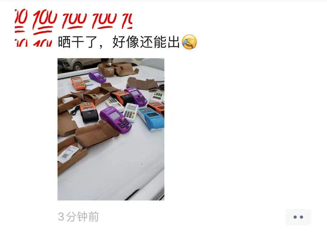 郑州pos机销售业绩考核办法问题多「违规考核」